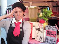 野菜ソムリエ☆マミー